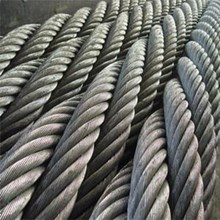 Wire Rope / Tali Kawat / Kawat Seling