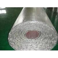 Beli Asbestos cloth coated with aluminum foil  4