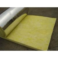 Glasswool With Aluminium Foil