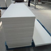 Jual Ceramic Fiber Board