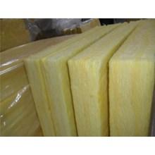 Glasswool Board ( Lembaran )