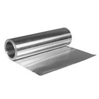 Jual Aluminium Roll