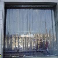 plastik pvc curtain ( kuning agen batam ) 1