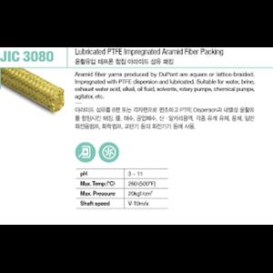 Gland packing JIC 3080 Aramid FIber Packing