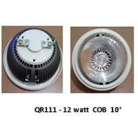Jual Lampu QR 111 12 watt
