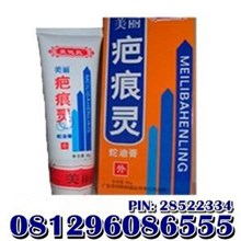 SCAR REMOVAL CREAM MEHLIBAHENLING 081296086555