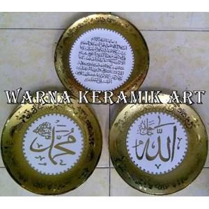 Kaligrafi Al-Quran Piring Emas Bundar