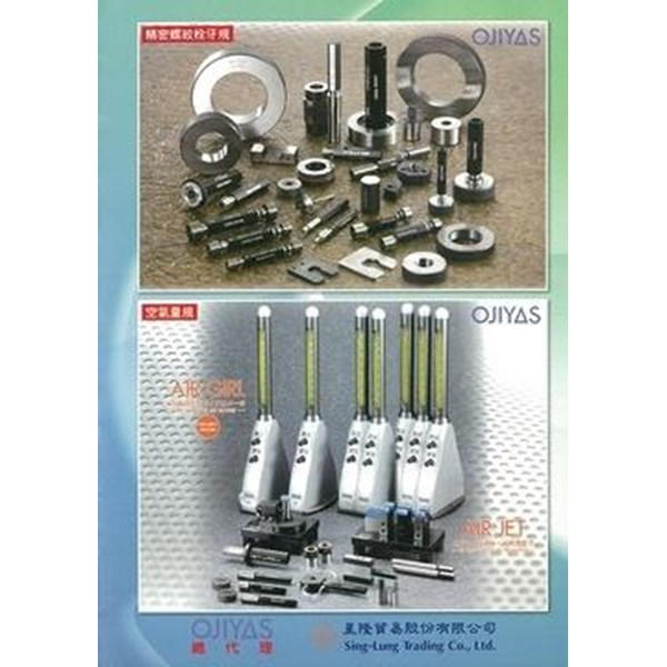 OJIYAS Thread Plug & Ring Gauge Go & No-Go