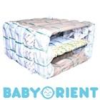 Batang Ayunan Bayi Orient 2
