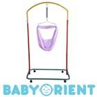Ayunan Bayi Set 2