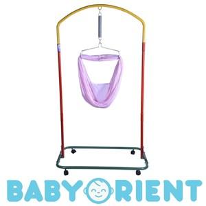Ayunan Bayi  - JO warna