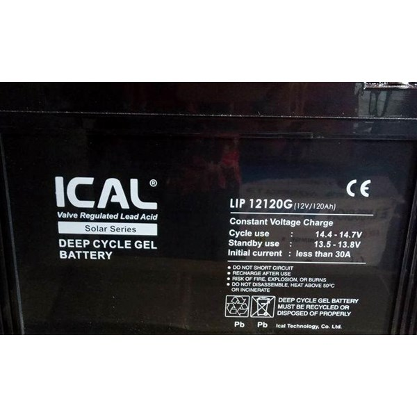 Aki Kering ICAL-LIP12120G (12V 120Ah Deep Cycle Gel Battery)