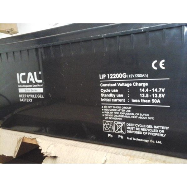 ICAL-LIP12200G (12V 200Ah Deep Cycle Gel Battery)