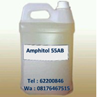 Amphitol 55AB (CAPB) 1