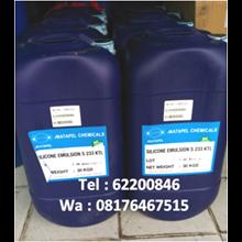 Silicone Emulsion 233 KTL Matapel