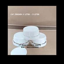 JERGENT CAP & PLUG 2-5 LITERS