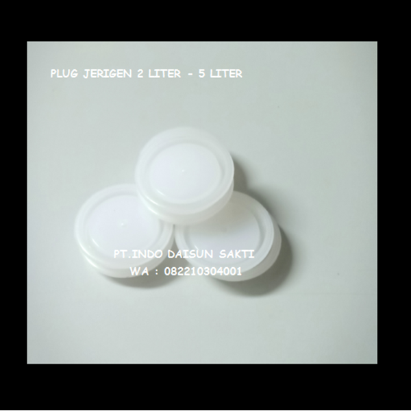 CAP & PLUG JERIGEN 2-5 LITER