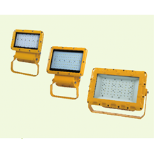 LAMPU SOROT LED EXPLOSION PROOF WAROM TYPE BAT86/ sorot led explotion proof / lampu sorot anti ledak