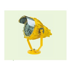 LAMPU SOROT SPOTLIGHT TYPE BAT51 EXPLOSION PROOF