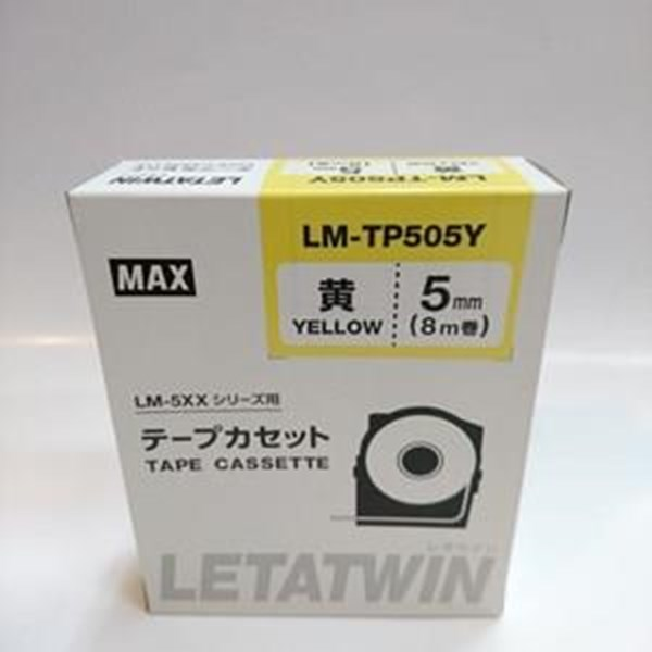Label Marker Letter Twin Tape   LM TP505Y