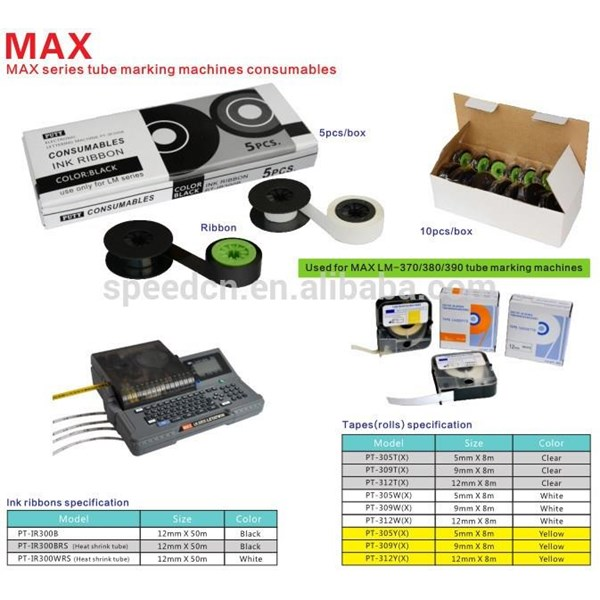 MAX ELECTRONIC LETTERING MACHINE LM-370E