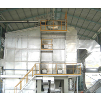 Boiler Pabrik Kelapa Sawit