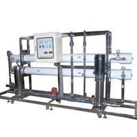 Jual Brackish Water UNG 3T-4T-6T-10T 2