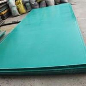 Plastic PP 1000 Sheet