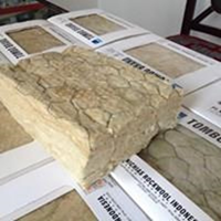 Rockwool Blanket With Wire