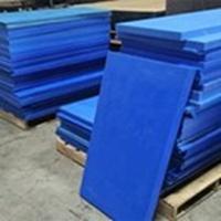 Plastik HDPE Nylon Biru ( MC Blue )