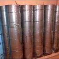 Gasket Boiler Klingerit 1000 Kawat