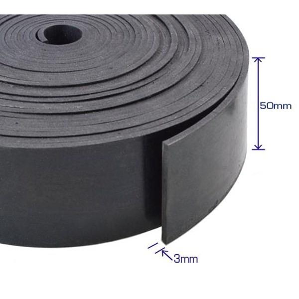 Rubber Gasket Strips