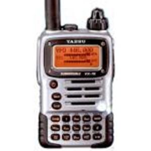 Radio Komunikasi Handy Talky Yaesu Vx-7R