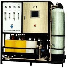 Mesin pengolahan air laut menjadi air tawar kapasitas 30000 liter per hari