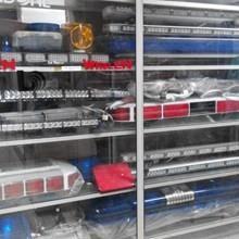 Lampu Rotari     Lampu Rotator     Lampu Strobo LED        Lampu Rotary         Lampu Lightbar TBD 5000      Lampu Lightbar TBD 5100