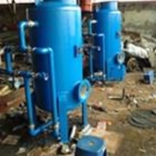 Tanki Sand Filter dan Carbon Filter