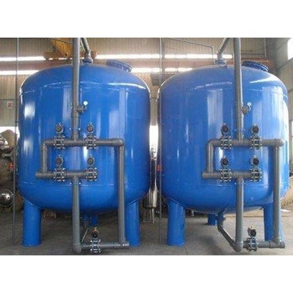 Tanki Sand Filter dan Carbon Filter