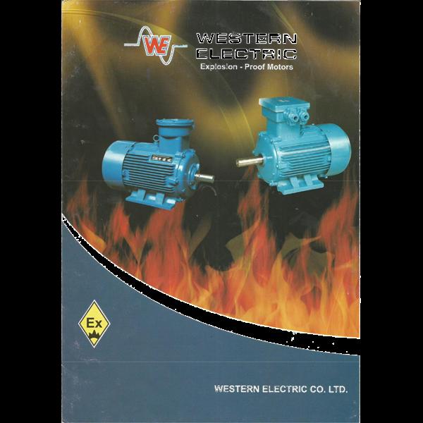 Motor Elektrik Merk Western