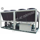 Air Cooled Screw Chillers 1