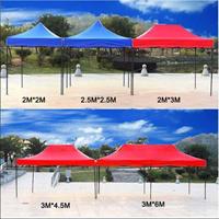Tenda Lipat Ukuran 2x3 1