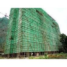 Jaring Bangunan Gedung