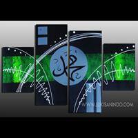 Lukisan Kaligrafi Islam  KGF-AB4P-01