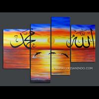 Lukisan Kaligrafi Islam KGF-RISE4P-02