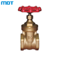 Gate Valve GT125 Brass - 200 Psi