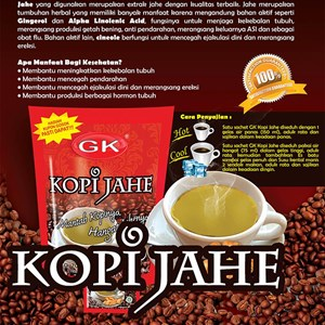 Ginger Coffee GK