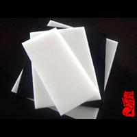 Rekayasa Plastik HDPE Polyethylene 1