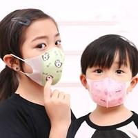 Masker Mulut Anti Debu Sekali Pakai Motif Kartun untuk Anak