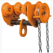 Chain Block Trolley Kasuki