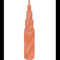BCC Hard Yunitomo Cable 1