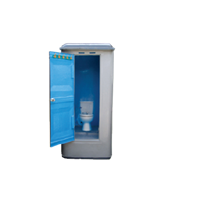Jual Toilet Portable 2